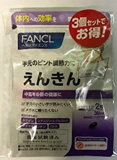 FANCL ファンケル えんきん 約90日分 60粒×3袋(徳用3袋セット)
