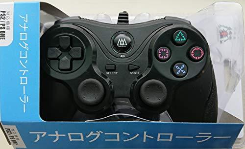 アナログコントローラー PS2/PS one用