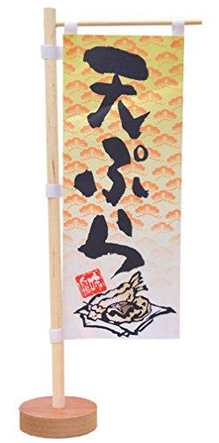 Wukong Direct Décoration de Table de Restaurant de Sushi de Signe de Symbole de Drapeau de Style Japonais, A5