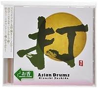 Asian Drums by Kiyoshi Yoshida (1999-11-20)