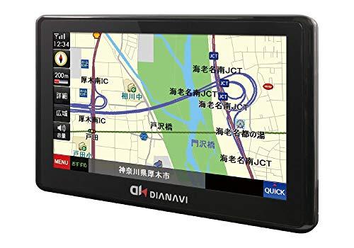 [エンプレイス] ポータブルカーナビ 7インチ 8GB ワンセグチューナー内蔵 12V車/24V車対応 2020年版 DT-Y310