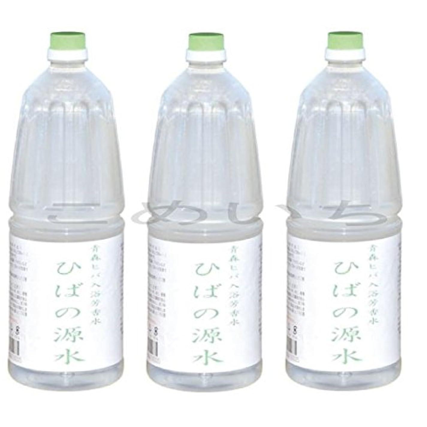リズミカルな繁雑ジュニア青森ひば蒸留水 ひばの源水1800ml×3本
