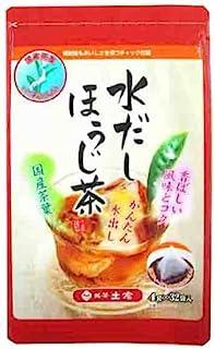 土倉 水出しほうじ茶ティーパック 4g×32P