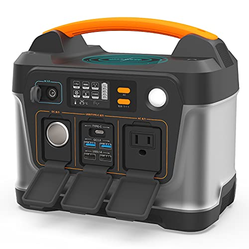 アイパー(Aiper)ポータブル電源 85860mAh/309Wh パナソニック製電池採用 ワイヤレス充電対応 蓄電池【4wa...