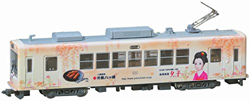 MODEMO Nゲージ NT156 京福電鉄モボ631形 夕子号 632号車 (M車)