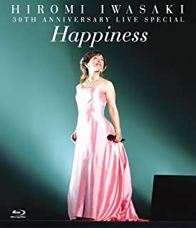 30TH ANNIVERSARY LIVE SPECIAL Happiness [Blu-ray]