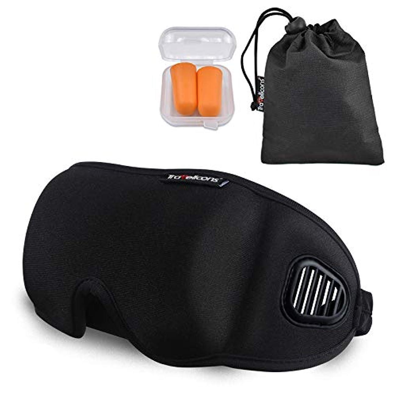 噴出するルートファントムNOTE 3dアイカバースリーピングマスクアイシェードトラベルオフィス睡眠女性男性ゴーグル通気性ソフトアジャスタブルアイパッチ黒目隠し