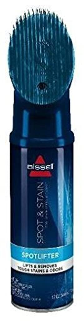 BISSELL Spot & Stain Fabric and Upholstery Cleaner, 9351