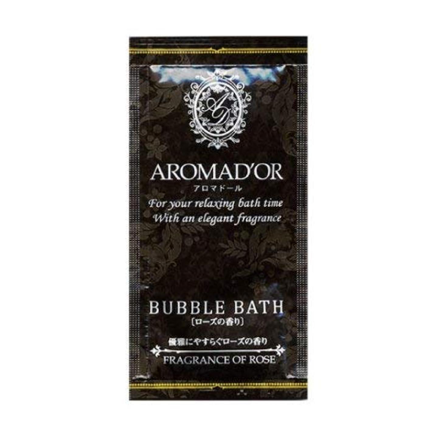 正義オリエンテーションスカートアロマドール バブルバス ローズの香り×20個セット
