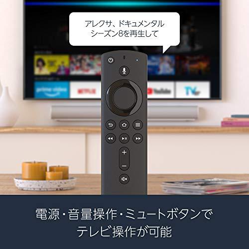 新登場FireTVStick-Alexa対応音声認識リモコン付属|ストリーミングメディアプレーヤー