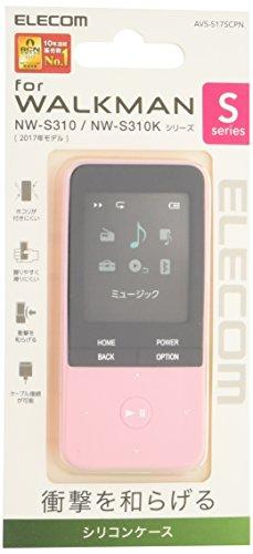 エレコム Walkman S シリコンケース ピンク AVS-S17SCPN 1個 ELECOM