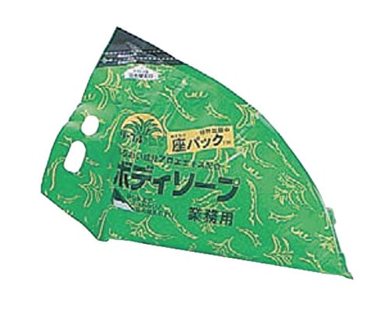 ネスト剣わざわざリーブル ボディーソープ2L(詰替用)/62-6298-77