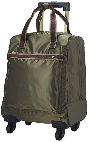 [ワールドトラベラー] スーツケース メリーTR 星野リゾート リゾナーレ コラボ企画 機内持ち込み可 18L 2.5kg グリーン