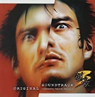 Kengo 3 by Various Artists (2004-09-23)