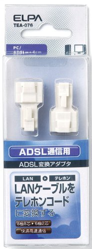 ELPA ケーブル変換アダプタ LAN→ADSL TEA-076