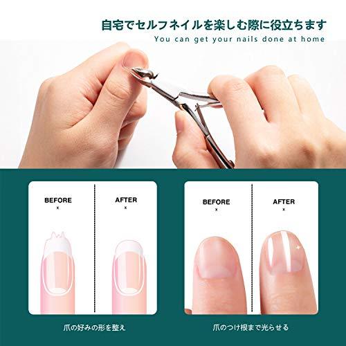 CafunePlus(カフネプラス)キューティクルニッパー甘皮ニッパー甘皮切りケアツールネイルニッパーキューティクルプッシャー爪やすり磨き付き