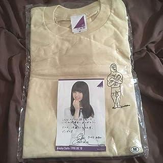 乃木坂46 斎藤飛鳥 生誕Tシャツ M 2017年