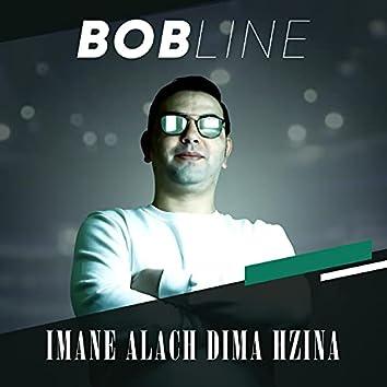 Imane Alach Dima Hzina
