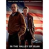 告発のとき (In the Valley of Elah)