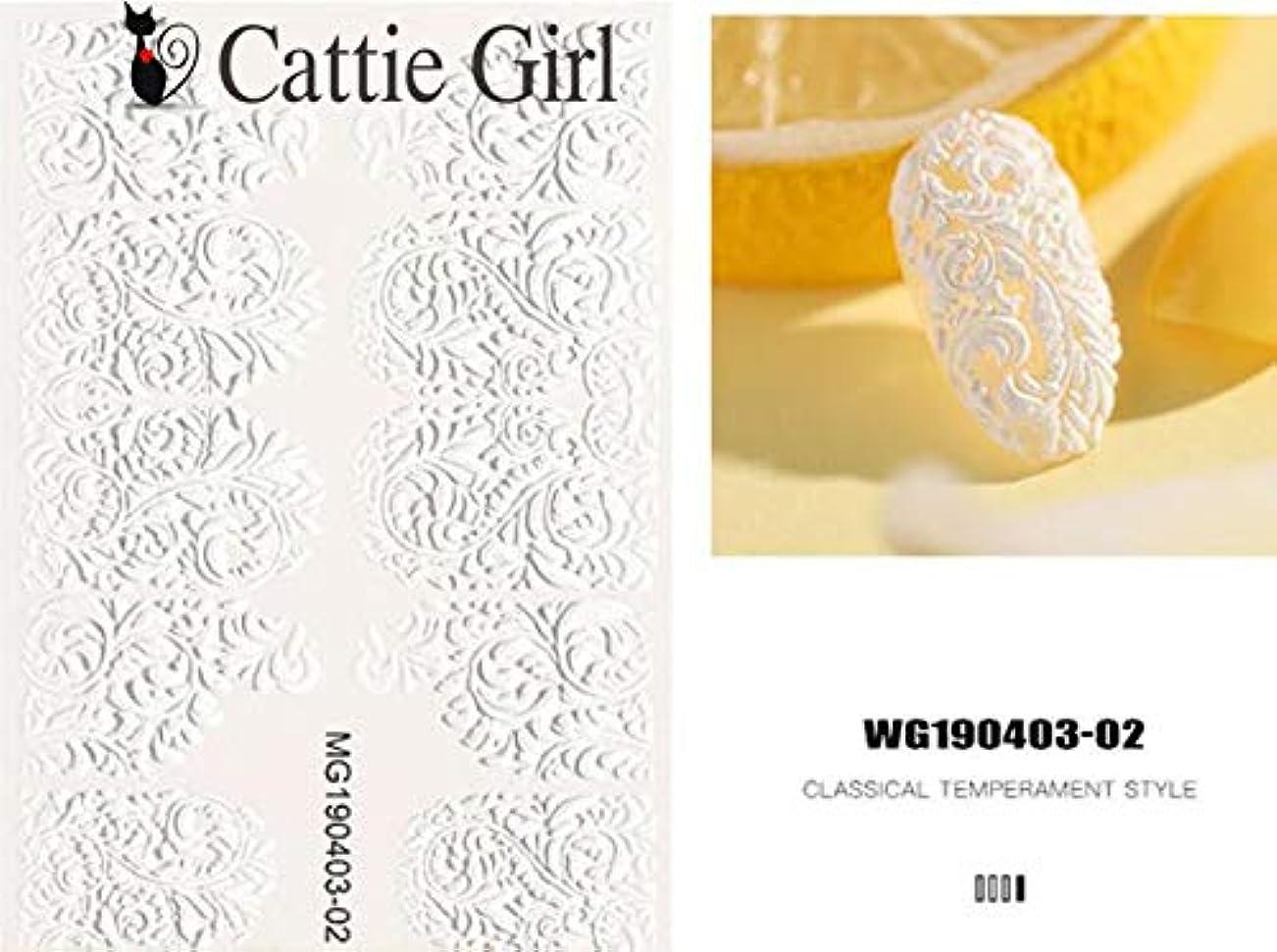 取り戻す滑りやすい密輸Cattie Girl 1シート フラミンゴ レース アクリル ステッカー カラフル フラワー 蝶 花 3Dシール ネイルステッカー ネイルシール ネイルアート ネイルデコ ネイルジュエリー (02)