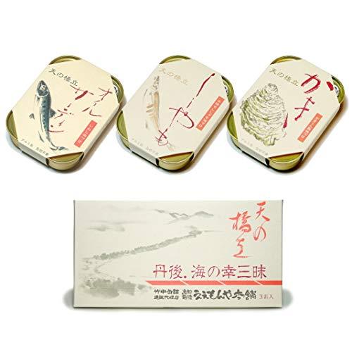 【産地直送】竹中缶詰ギフト3D 真イワシ 御年賀(紅白蝶結び)+包装