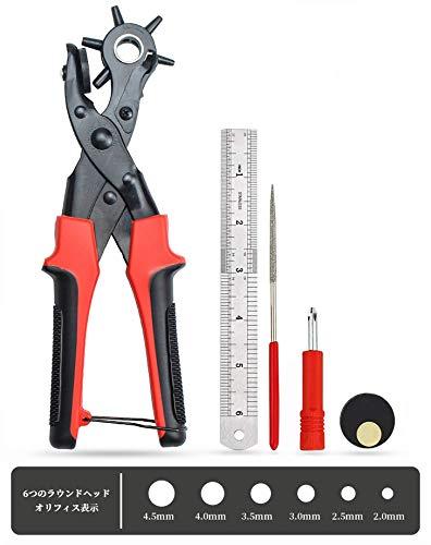 レザーパンチ 穴開け ベルト 穴あけ ポンチ パンチ穴あけ直径2.0-4.5㎜(6段階) ロータリーレ ベルト 穴あけ 革、時計のストラップ、バッグのストラップなどのDIYに適しています