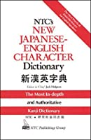 Ntc's New Japanese-English Character Dictionary