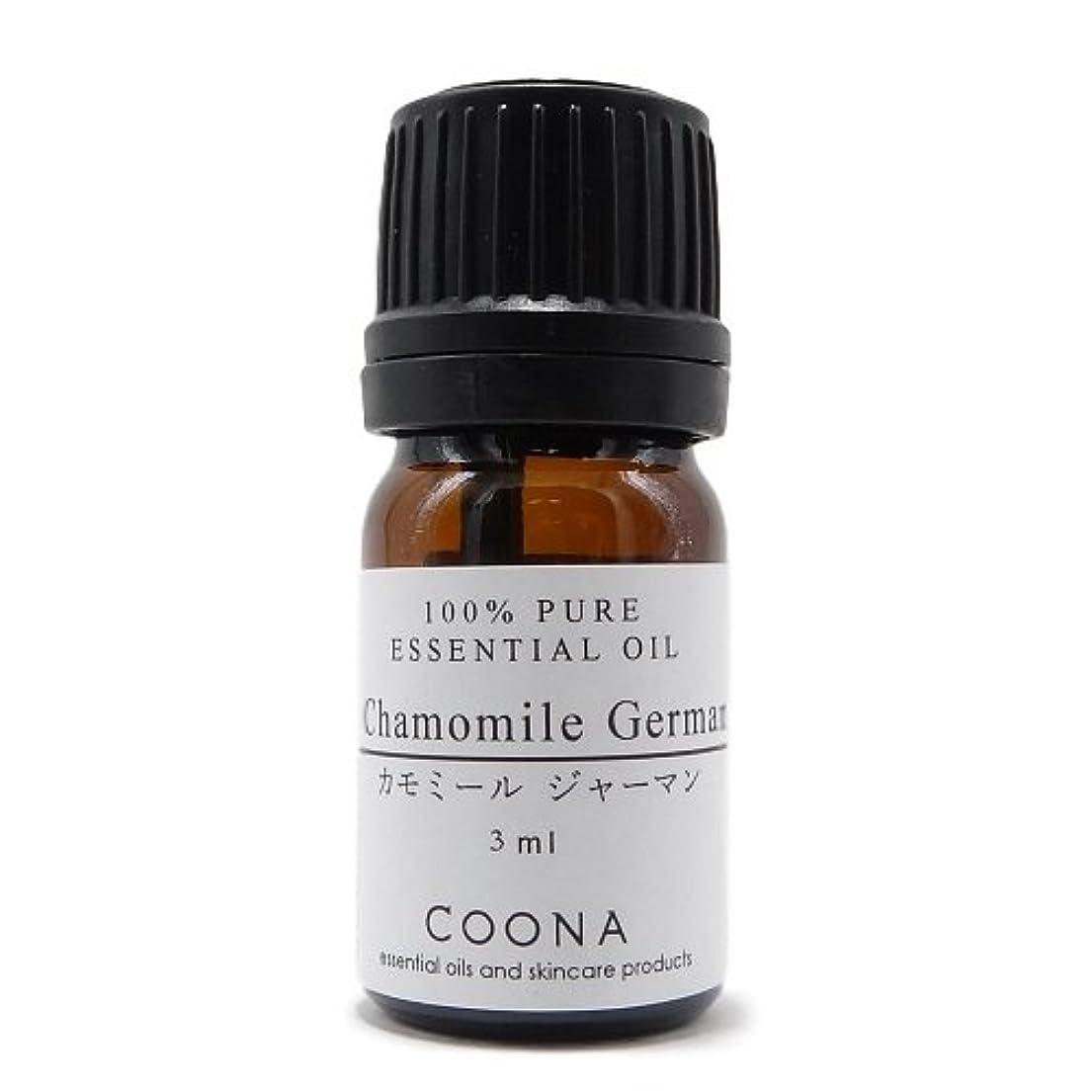 ものの噂カモミール ジャーマン 3 ml (COONA エッセンシャルオイル アロマオイル 100% 天然植物精油)