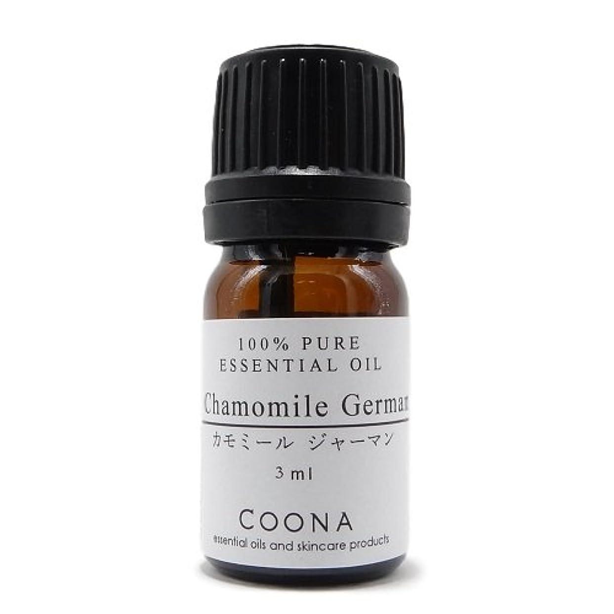 異常電卓肯定的カモミール ジャーマン 3 ml (COONA エッセンシャルオイル アロマオイル 100% 天然植物精油)
