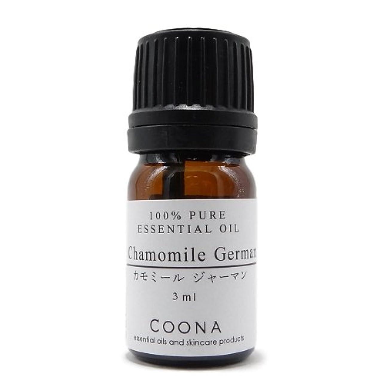 お酢尽きるメイエラカモミール ジャーマン 3 ml (COONA エッセンシャルオイル アロマオイル 100% 天然植物精油)