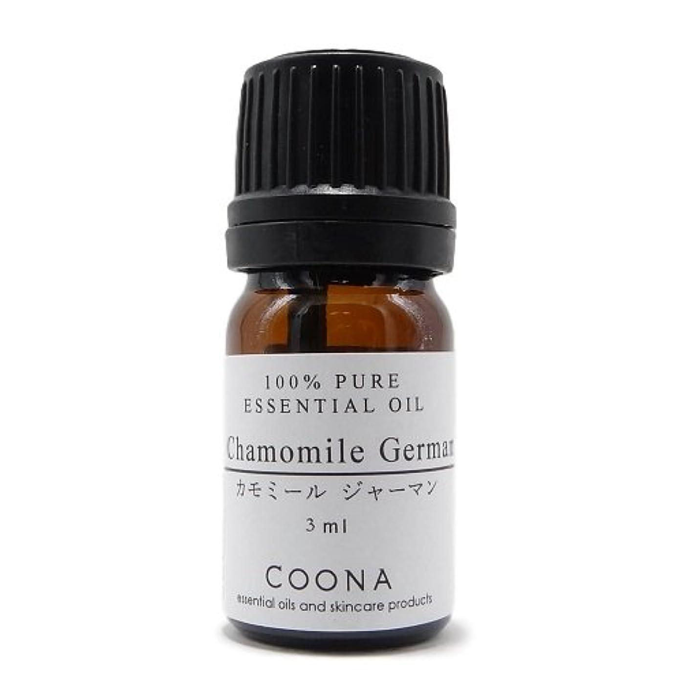 不規則性辞書親密なカモミール ジャーマン 3 ml (COONA エッセンシャルオイル アロマオイル 100% 天然植物精油)