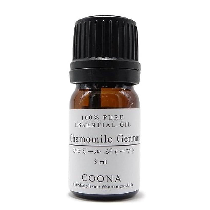 赤赤字ガラガラカモミール ジャーマン 3 ml (COONA エッセンシャルオイル アロマオイル 100% 天然植物精油)