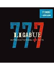 77 Singoli +7 (Box 8 Cd)