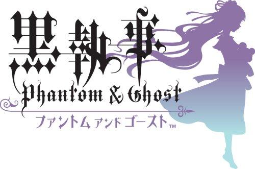 Kuroshitsuji: Phantom & Ghost [Shakui Nintei Box][Import Japonais]