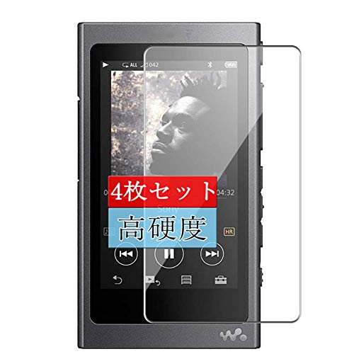 4枚 Sukix フィルム 、 Sony ソニー Walkman NW-A45HN / NW-A46HN 向けの 液晶保護フィルム 保護フィルム シート シール(非 ガラスフィルム 強化ガラス ガラス ケース カバー ) 修繕版