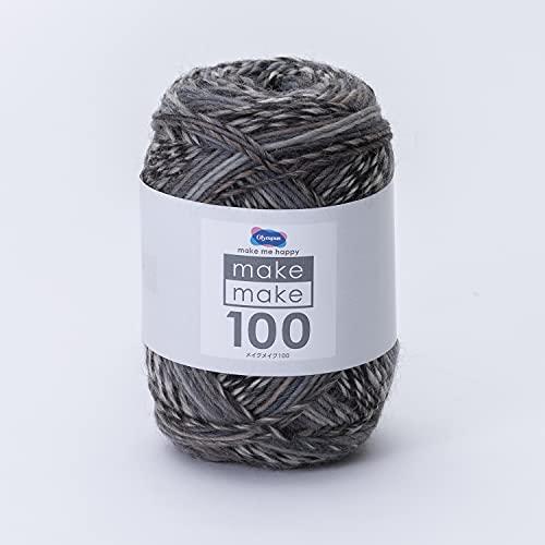 オリムパス製絲 手編み毛糸 メイクメイク100 約100g248m Col.1032
