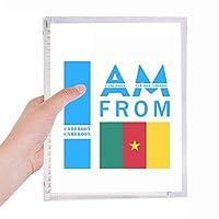私はカメルーンから 硬質プラスチックルーズリーフノートノート