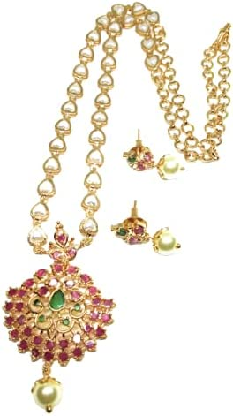 Adc Fashions Brass Gold Plated and Pearl Chain With Pendant for Women & Girls (Golden) ADC [2150]]