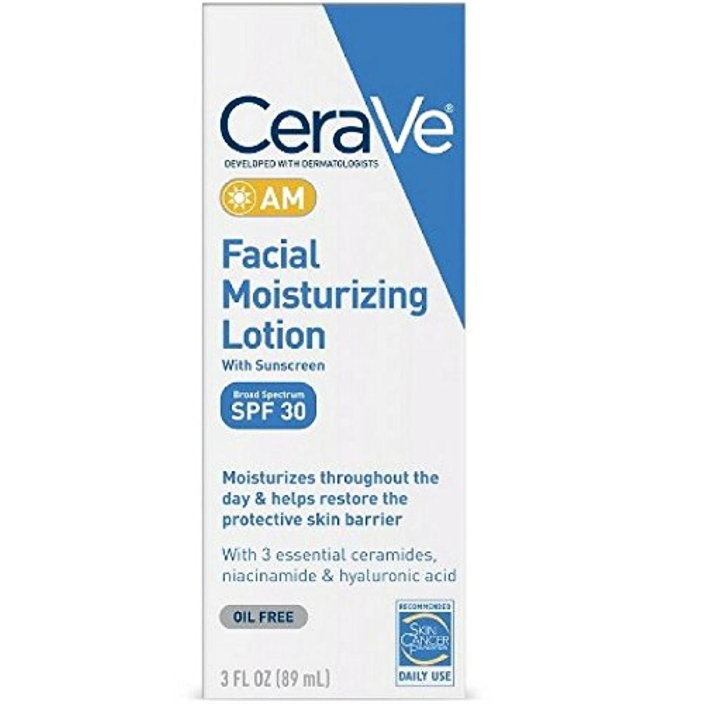 欲しいです期限消費するCerave Cerave Day Time Facial Moisturizing Lotion AM