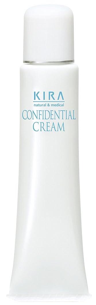 おなかがすいた明確なバウンス綺羅化粧品 コンフィデンシャルクリーム (弱油性 保湿クリーム)