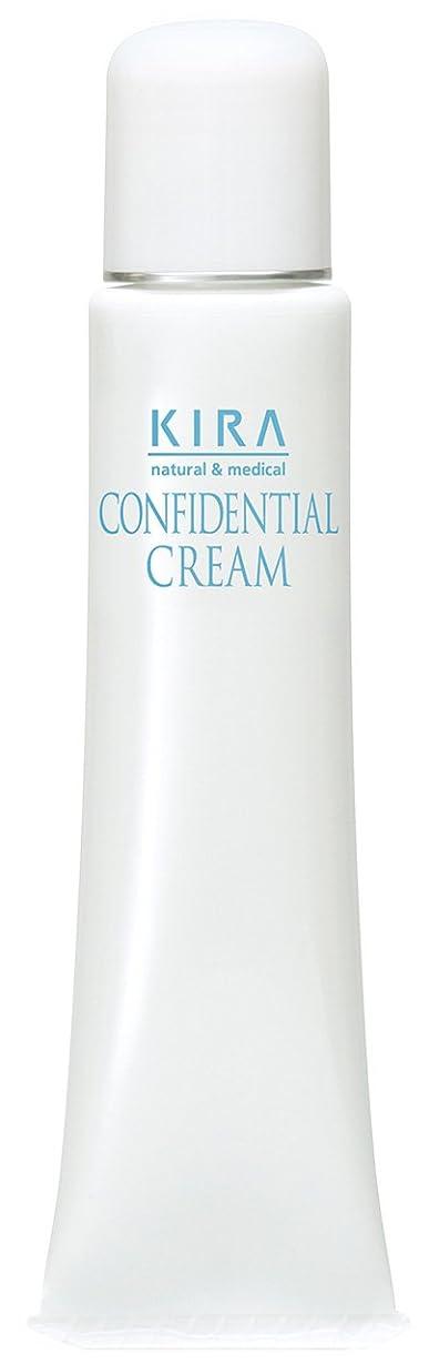 医療過誤選択するモチーフ綺羅化粧品 コンフィデンシャルクリーム (弱油性 保湿クリーム)