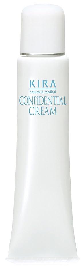 昼食ビデオ時々綺羅化粧品 コンフィデンシャルクリーム (弱油性 保湿クリーム)