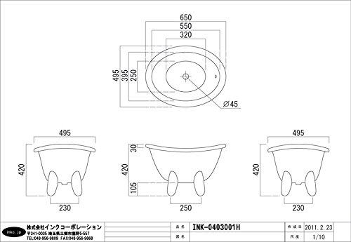 インクコーポレーション『ペット用バスタブ(INK-0403001H)』