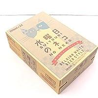 水曜日のネコ ベルジャンホワイト 発泡酒 350mlx24本