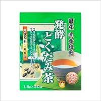 発酵どくだみ茶 1.5g×30袋 国産原料100%