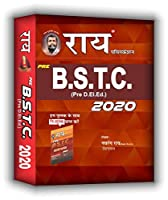 Rajasthan Pre B.S.T.C. 2020 with free Solved Papers (Complete guide for B.S.T.C. 2020 Exam )(BSTC 2020 )