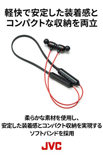 JVCHA-XC30BT-ZBluetoothイヤホンXXシリーズ/重低音/防水・防塵・耐衝撃/ネックバンド/15時間連続再生ブラック&レッド