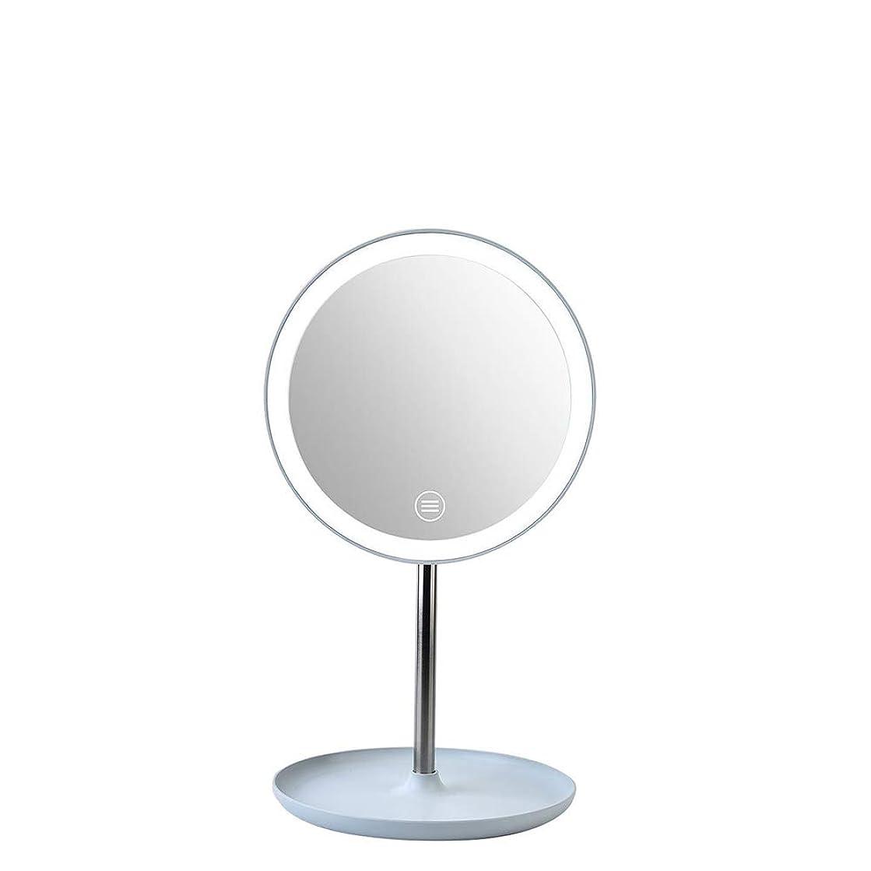 水差し叙情的なバーベキューLedデイライト化粧鏡デスクトップラウンドランプusbドレッシングミラー学生化粧フィルライト折りたたみポータブルミラー (Color : Blue)