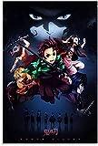 REGF Impresión del Arte de la pared60x90cm Sin Marco Póster de Anime Demon Slayer.Póster Web e impresión de imágenes artísticas de Pared decoración Moderna para habitación Familiar