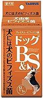 【8個セット】トーラス 犬由来ビフィズス菌 ドッグ B&S 1g×12包